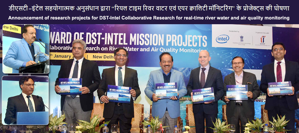 Announcement of research projects for DST-Intel Collaborative Research for real-time river water and air quality monitoring