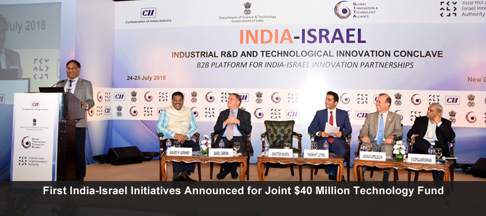 First India-Israel initiatives announced for joint $40 million technology fund