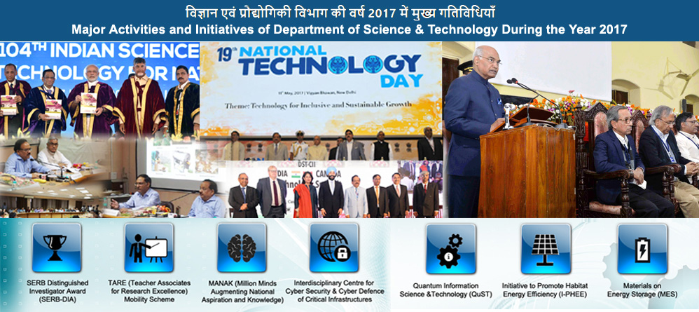 Major initiatives and activities of Department of Science and Technology during the Year 2017