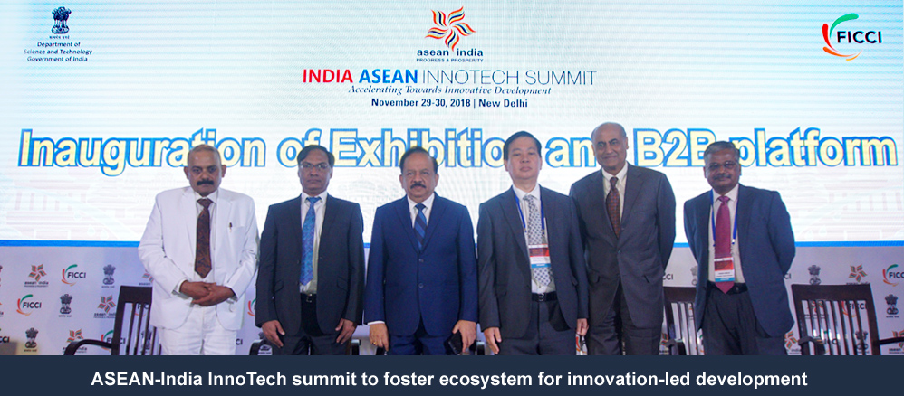 ASEAN-India InnoTech summit to foster ecosystem for innovation-led development